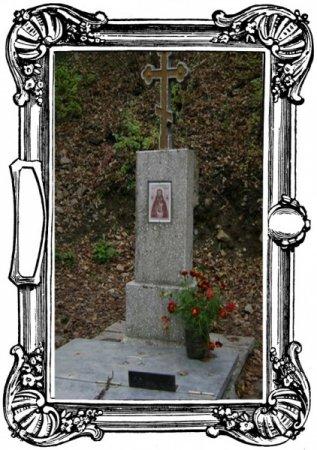 Джерело Святого Миколая
