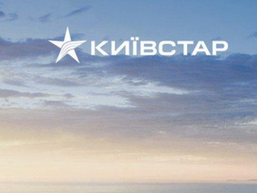 Читайте українське у мобільній бібліотеці та вигравайте планшет