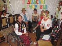 Школа майстерності для творчих людей з інвалідністю.