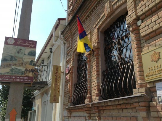 городской флаг у галереи