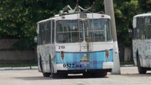 Ходите пешком, тем более, что в Кировограде может остановиться троллейбусное движение