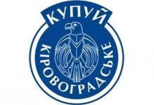 Новий соціальний магазин буде у Кіровограді