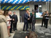 Губернатор Андрей Николаенко
