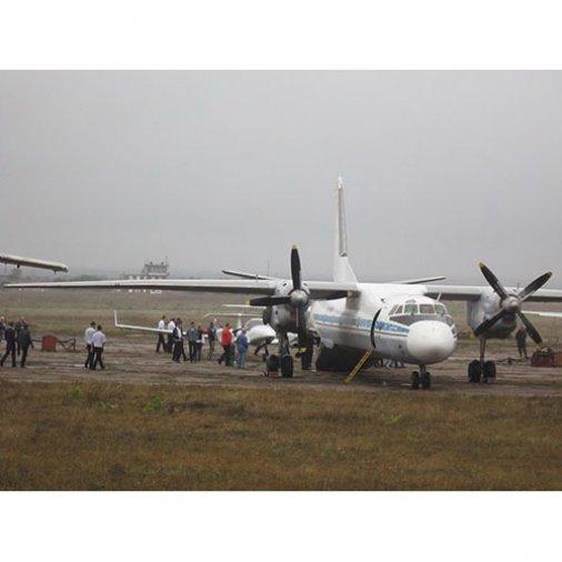 Как Кировоград отметил День авиации Украины