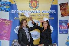 Ірина Жарова та Ірина Глобенко