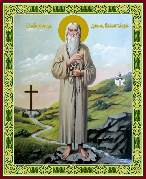 В Кировограде канонизируют первого в истории города святого