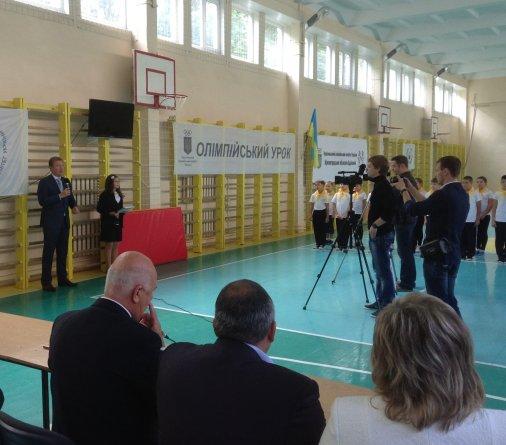 У Кіровограді провели Олімпійський урок «Швидше! Вище! Сильніше!»