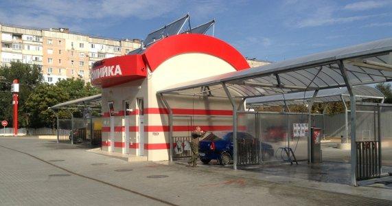 Новый аттракцион в Кировограде: Помой машину сам!