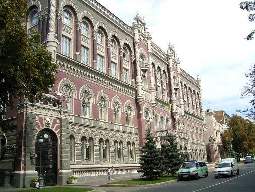 Колеціонерам: Нацбанк випустить монету до 75-річчя Кіровоградської області