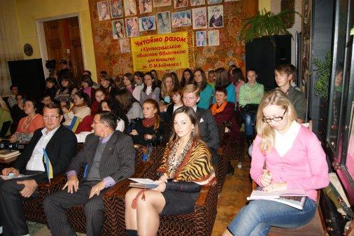 Міжнародний діалог: що ми знаємо про сучасну молодь?