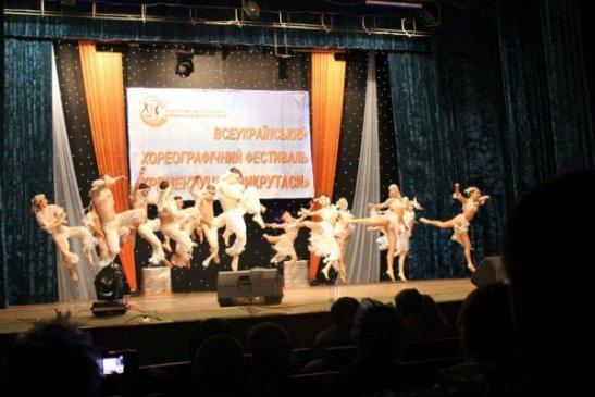 Колектив Росинка