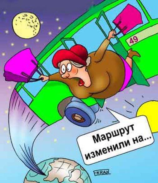 «Яндекс.Карты» теперь может прокладывать маршрут общественного транспорта в Кировограде