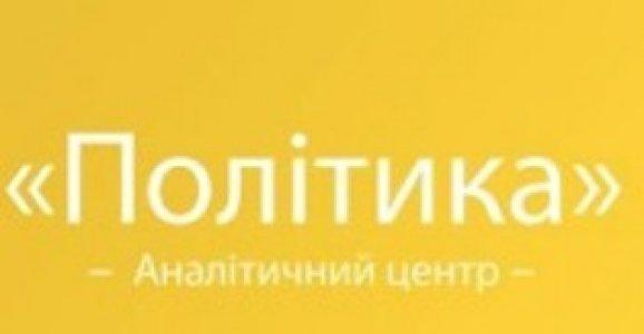 Кіровоградців запрошують на стажування