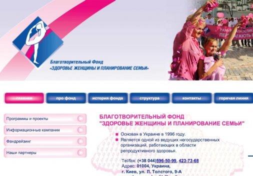 Конкурс плакатів «Палітра гармонійних стосунків»