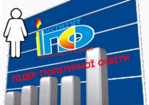 Школи європейської інтеграції запрошує учасників!