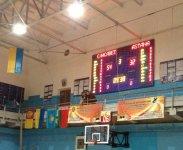Кубок губернатора з баскетболу