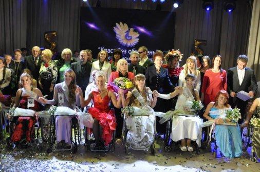 "Наталя Леонова представила область на конкурсі ""Краса без обмежень"""