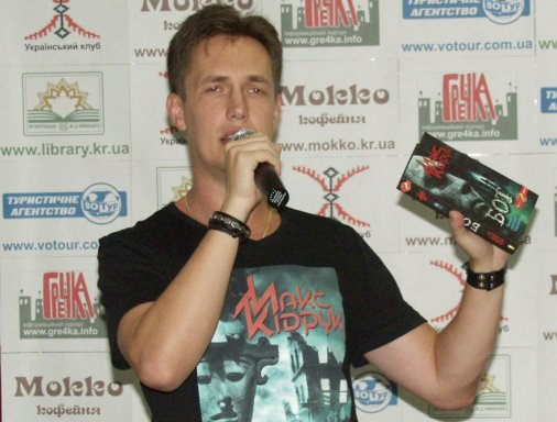 Новий пригодницький роман письменника-мандрівника: Макс Кідрук презентував роман «Твердиня»