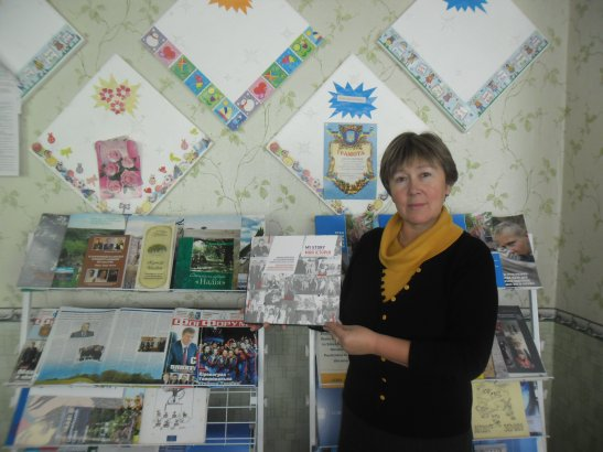 Людмила Талашкевич