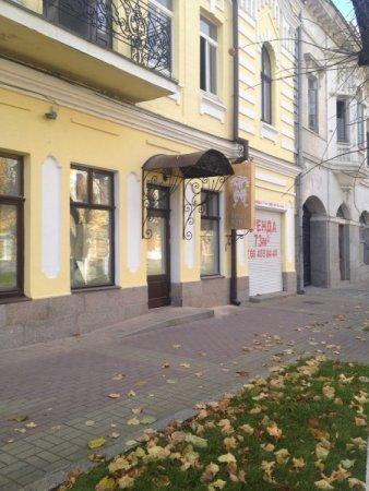 Гран Крю в Кировограде