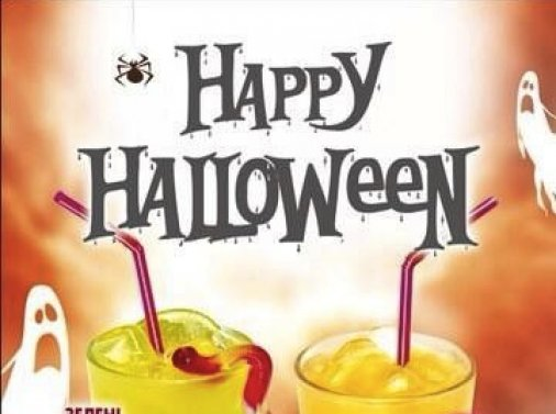 CoffeLife угощает на Хэллоуин