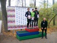 Чемпіонат України з кросу