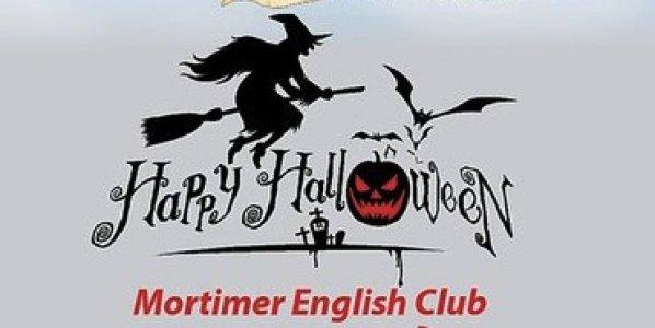 Кировоградский Mortimer English Club весело отпраздновал Halloween