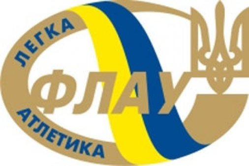 Наступного року ФЛАУ проведе у Кіровограді кілька змагань