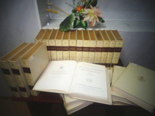 Бібліотеці ім. Бойченка подарували Британську енциклопедію