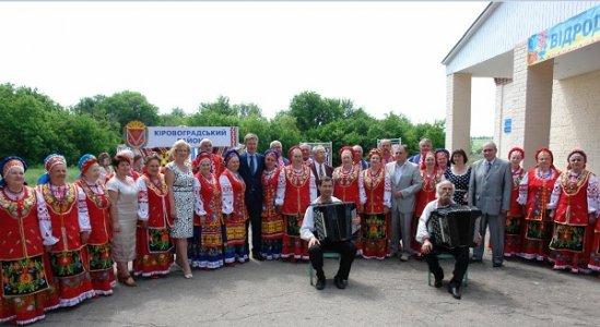 Кіровоградці були відзначені дипломом І ступеня на Всеукраїнському фестивалі-конкурсі