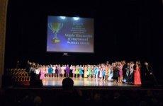 Кубок губернатора зі спортивних бальних танців