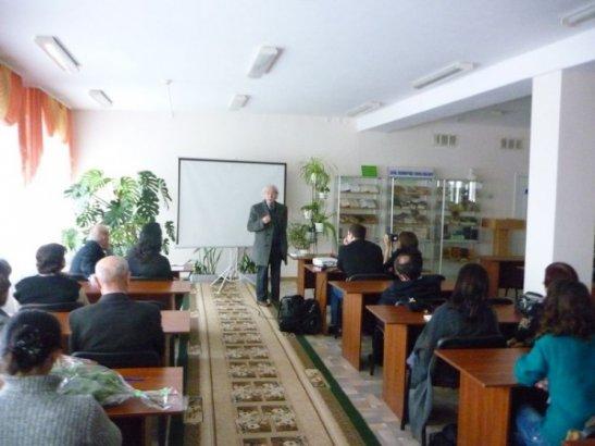 Презентація книги Василя Марка