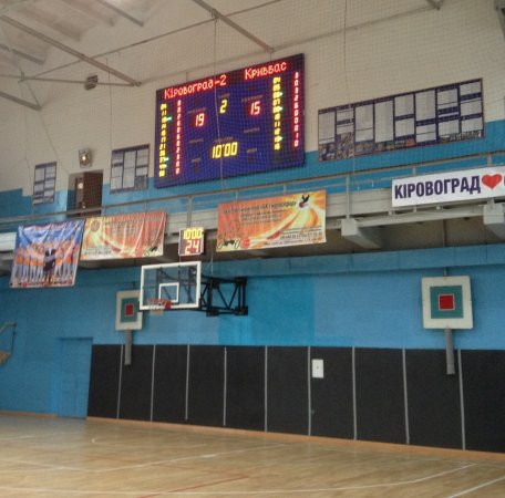 Кировоград-2 vs Кривбас-ДЮСШ-5
