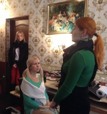 Инна Шакула, Наталья Каташова и Наталья Горбачева
