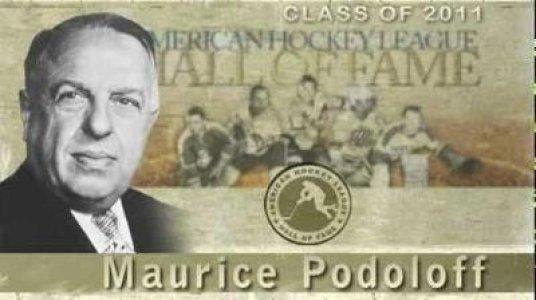 Спортивный мультиплекс в Кировограде может быть назван в честь Мориса Подолоффа