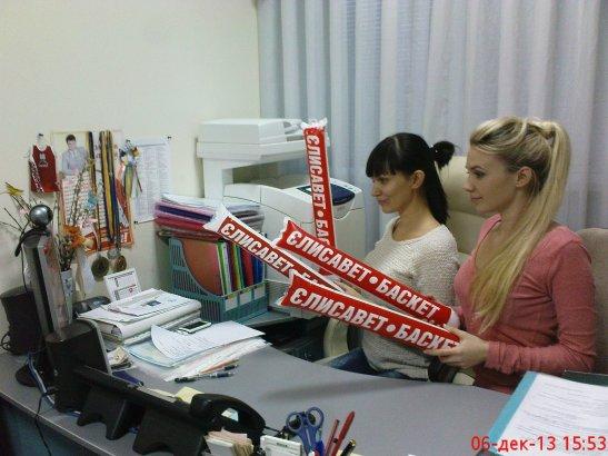 Лена и Маша болеют он-лайн
