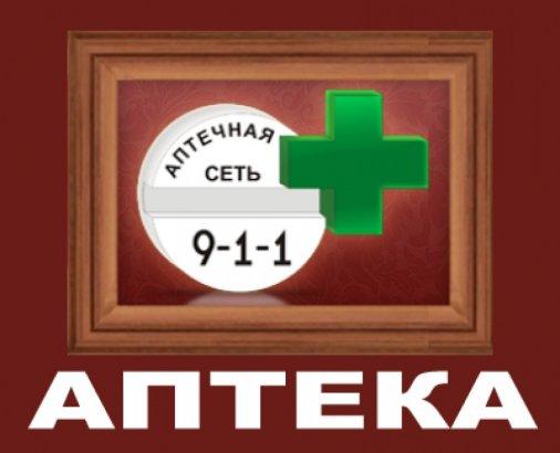 Харьковская аптечная сеть 9-1-1 откроет филиал в Кировограде