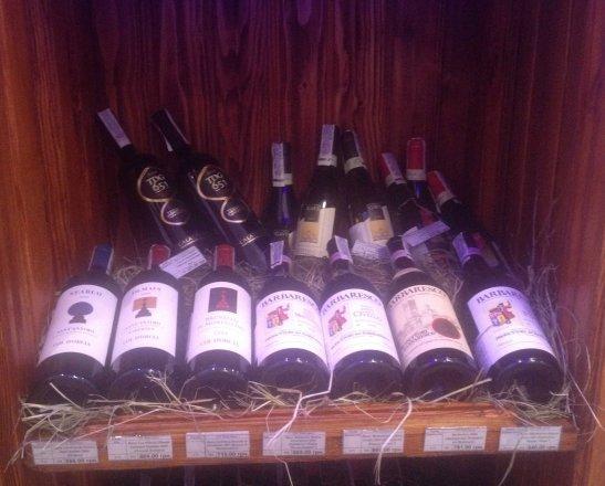 """вина у салоні """"Гран Крю"""""""
