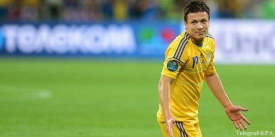 фото -http://telegraf.com.ua
