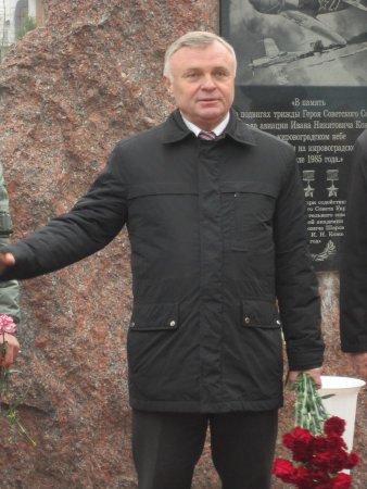 Неделько Сергей Николаевич