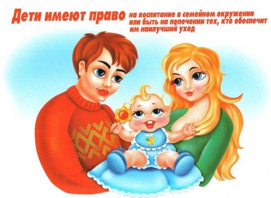 фото - http://csdb.ufanet.ru
