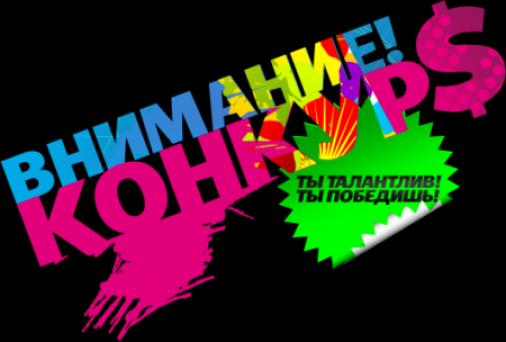 Конкурс на кращий логотип «Школи громадської участі»