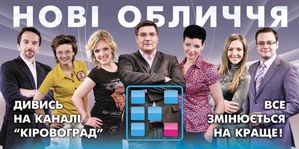 """""""Ранкова Кава"""" повертається в ефір"""