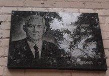 мемориальная доска в честь партизана Семена Долженко