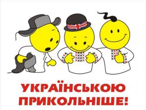 Кіровоградські службовці вивчатимуть українську мову на постійних курсах