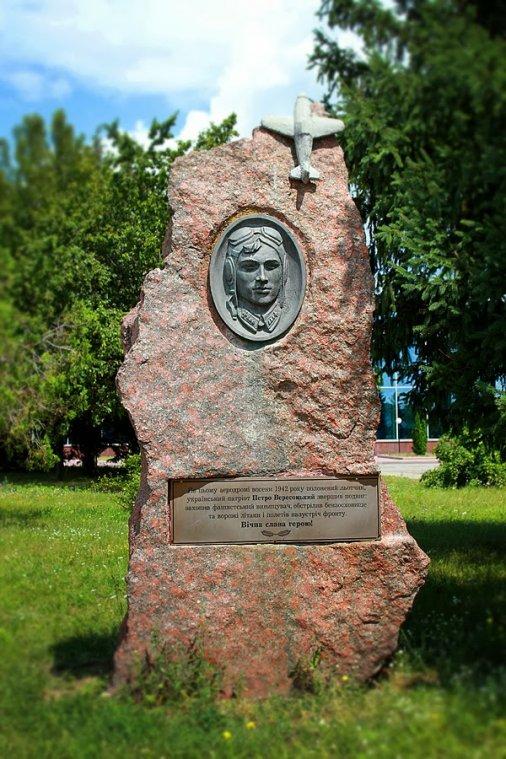 Судьба летчика, сбитого над Кировоградом