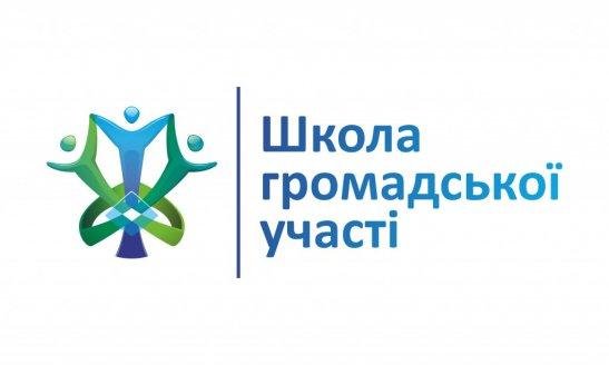 автор лого - Роман Бабин