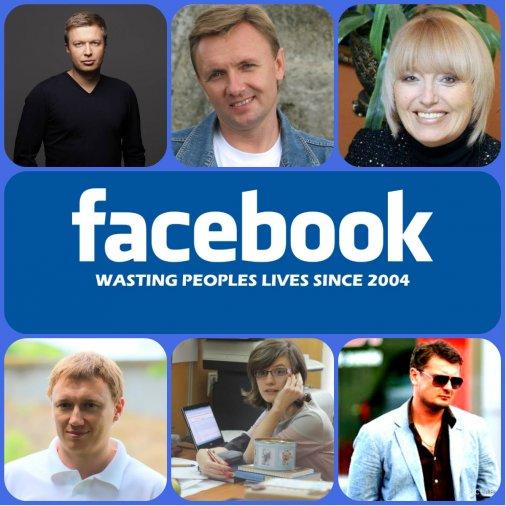 Вісім тисяч кіровоградців мають профілі у Фейсбуці