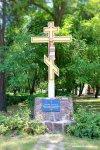 Кировоград - Крепость святой Елисаветы