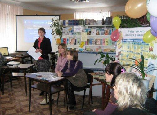 Проект «Турбота про жінку - впевненість у майбутньому» презентовали в Малой Виске